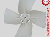 冷却塔配件循环水塔风叶冷却水塔风扇 直径