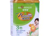 宝亨莱有机米粉婴儿3段 原味钙铁锌配方宝宝辅食 厂家直销
