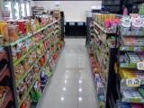 韩国便利店友利玛特零加盟费