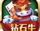 牛牛游戏软件斗牛游戏软件金花三公游戏软件