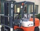 安阳仓储公司倒闭出售合力叉车三台,3吨3.5吨4吨。