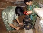 昆山紫竹公寓马桶维修公司 昆山马桶堵了怎么疏通 专业疏通