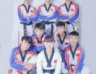 茶园 传承国际跆拳道