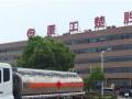 烟台全新2-30吨油罐车加油车半挂车厂家直销
