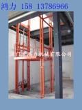 广州番禺增城厂房升降货梯定做 佛山升降机TSJ1-2 鸿力