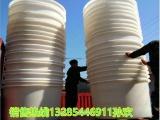 山东厂家3300公斤敞口塑料桶3500升腌制桶育苗孵化桶
