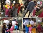 卡通人偶服装定制表演道具动漫玩偶公仔吉祥物服饰