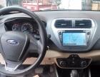 福特 福睿斯 2015款 1.5 自动 舒适型低首付按揭出售