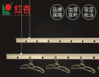 武昌洪山专业安装及维修各种升降晾衣架、红杏晒衣架