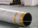 外包石棉水冷电缆外护套橡胶管、阻燃绝缘胶管 夹布橡胶管