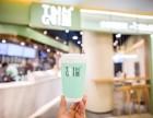 重庆加盟台盖奶茶大概要多少钱 台盖奶茶怎么加盟