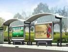 宣传栏定制品 停车厂宣传栏 公园宣传广告栏