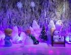 大型冰雕展冰雕展制作冰雕展方案冰雕展出租