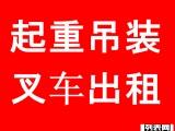 南京玉桥叉车租赁