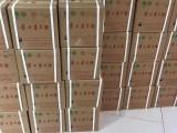 南京烟酒回收 茅台酒上门回收
