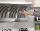衡水家政小时工 收拾卫生 清洗垃圾 换纱窗 擦厨房