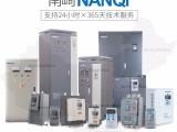 浙江南崎自动化在线式软启动器22KW厂家直销