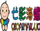 七彩海螺童装 诚邀加盟
