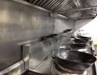 无锡大型油烟机清洗 工厂学校保洁 开荒保洁 家庭保洁擦玻璃