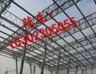 江门搭棚搭铁棚搭建厂房活动板房钢结构工程