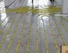 专业水暖安装改造,清洗地暖