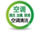 枣阳奥克斯空调维修中心一个电话即刻上门
