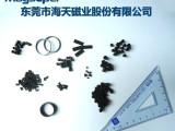 供应大量N20N30电机磁瓦