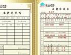 哈尔滨办公软件强化高级文秘速成Office包学会