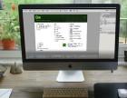 苏州网页设计培训 帮您全方位无死角学习掌握网页设计流程
