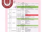 韩国牧园大学本、硕、博留学 无语言要求