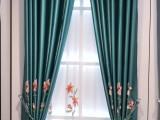四通桥附近窗帘定做友谊宾馆窗帘安装厂家