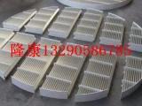 脱硫塔用c型玻璃钢折流板除雾器生产厂家价格低