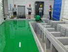 德曼环氧地坪漆-璧山厂家直销地坪漆-聚氨酯 自流平
