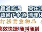 盘龙城汉口北天河横店刘店管道疏通清洗抽粪清淤