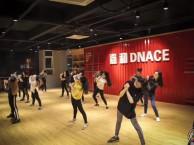 海口爵士舞流行MV韩舞暑假班成人舞蹈少儿街舞爵士舞考级