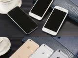 苹果二手手机 实体店直销 质量有保障 可货到付款