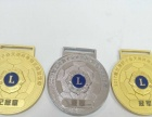 专业定制金属奖牌比赛奖牌定做颁奖奖牌订做质量保证