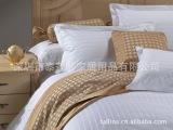 厂家生产 五星级酒店布草 酒店布草床上用品  浴室布草
