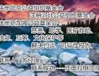 北京的民非养老服务机构申请
