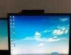AOC电脑显示器19寸特价