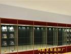 定制烟酒展柜钛合金展柜 珠宝玉器饰品展柜 仓储货架