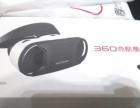 360奇酷魔镜VR眼镜