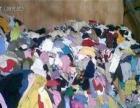 包头小蒋长期大量回收旧衣服