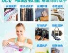 干洗皮具奢侈品护理店