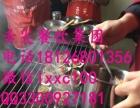 木炭烧烤加盟【烧烤烤鱼石锅鱼技术培训】学习烧烤配方