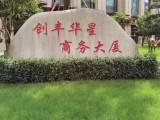 西湖區創豐華星商務大廈寫字樓出租,華星路與工專路口