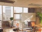 泰丰大厦写字楼出租,带办公用品