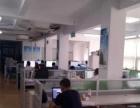 精装大平层,有多个独立办公室,图片为现场实拍