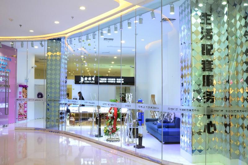 杭州拱墅区万达广场一楼生活配套服务中心招维修类商家