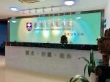 在职MBA班 亚洲商学院